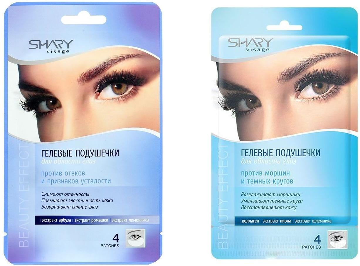 Shary Visage Intensive Eye PatchПодарите своей коже интенсивный уход вместе с линейкой регенерирующих средств Visage Intensive от корейского бренда Shary. Ультра тонкие гелевые патчи пропитаны высококонцентрированной эссенцией, которая проникая в кожу, мгновенно активирует процессы восстановления. Средство помогает вернуть коже эластичность, увлажняет сухие сухие участки и насыщает клетки витаминами. Способствует разглаживанию рельефностей, устраняет отечность тканей и дарит коже свежий и ухоженный вид.<br><br>01 против темных кругов и морщин содержит в составе экстракты шлемника, пиона и коллагеновые молекулы. Средство заполняет и разглаживает морщинки, борется с отечностью, устраняет потемнение. Кожа вновь обретает свежий и подтянутый вид.<br><br>02 против отёков и признаков усталости под глазами содержит экстракты лекарственной ромашки, арбуза и лимонника. Эффективно снимает отёчность, насыщает клетки влагой и предотвращает образование шелушений. Помогает контролировать гидро &amp;ndash; липидный баланс клеток, защищает от агрессивного воздействия ультрафиолета и стрессов.<br><br>&amp;nbsp;<br><br>Объём: 4 шт.*1 гр.<br><br>&amp;nbsp;<br><br>Способ применения:<br><br>На предварительно очищенную кожу в области глаз нанесите патчи и оставьте на 25 &amp;ndash; 30 минут. После чего аккуратно удалите средство и распределите по коже остатки эссенции.<br>