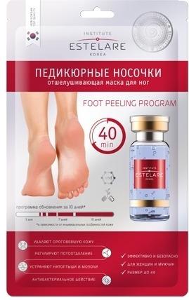 Estelare Foot Peeling Program