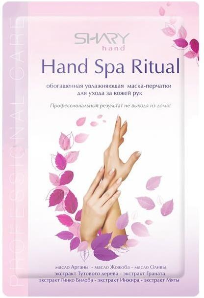 Shary Hand Spa Ritual