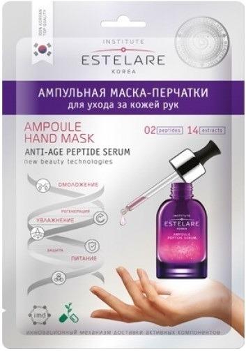 Estelare Ampoule Hand Mask