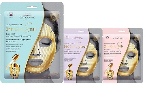 Estelare K Gold Mask
