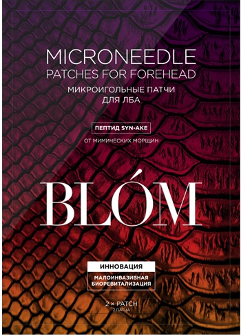 Купить Blom Syn Ake Microneedle Patches for Forehead