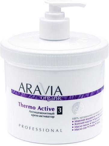 Aravia Organic Thermo Active фото