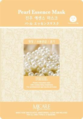 Mijin Cosmetics Pearl Essence Mask.