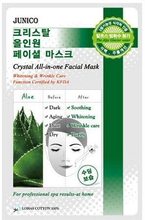 c  Mijin Cosmetics Junico Crystal Allinone Facial Mask Aloe.