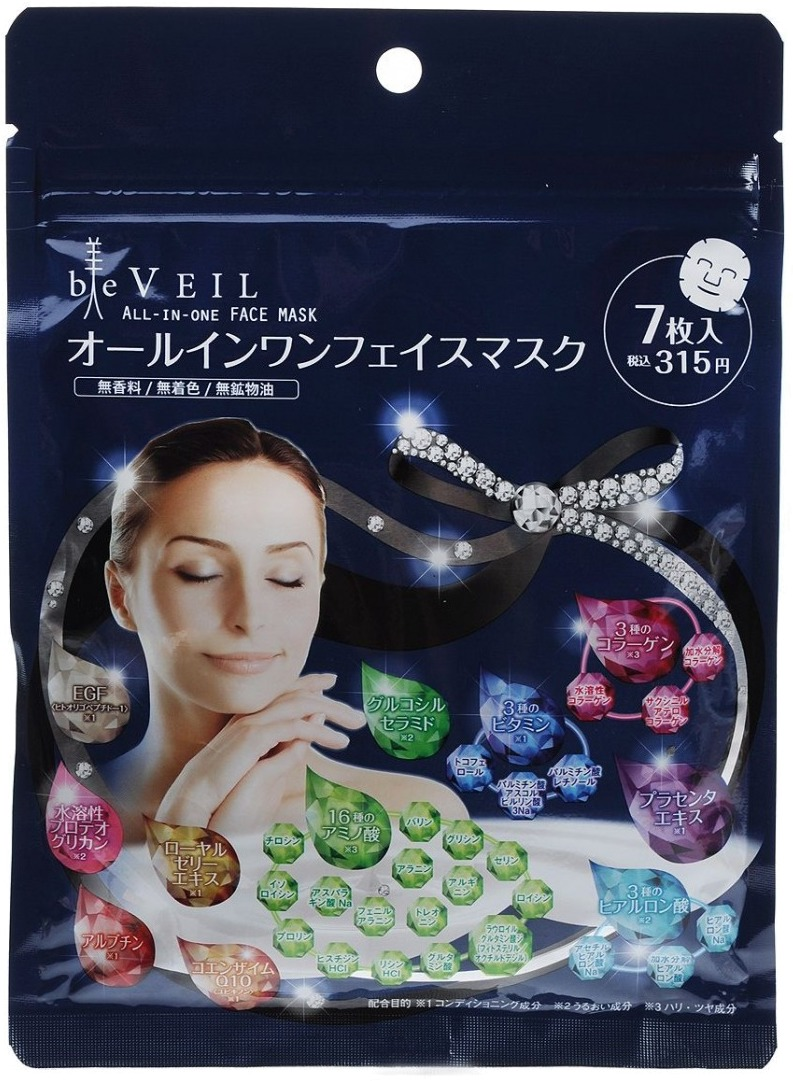 Alovivi Be Veil All In One Face Mask.