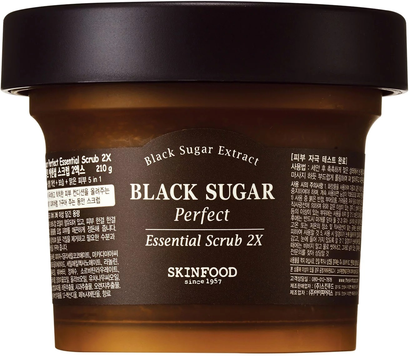 Skinfood Black Sugar Perfect Essential Scrub фото