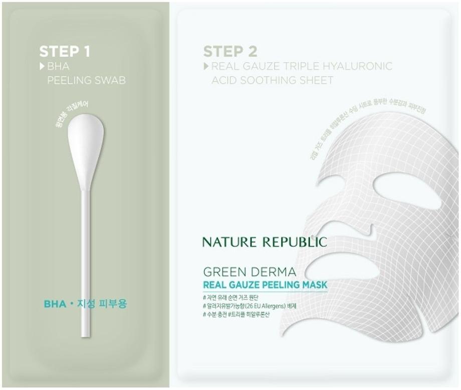Купить Nature Republic Green Derma Real Gauze Peeling Mask BHA