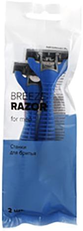 Razor Breeze