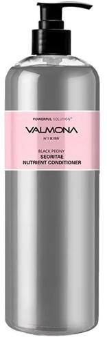 Valmona Black Peony Seoritae Nutrient Conditioner фото