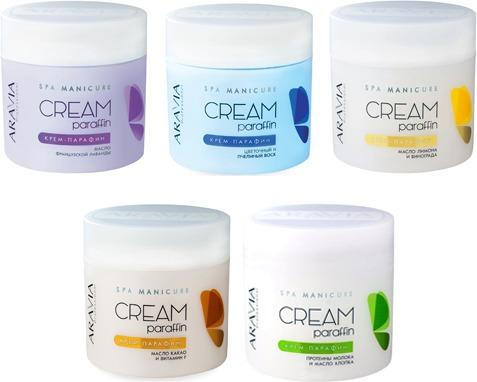 Aravia Professional Cream Paraffin
