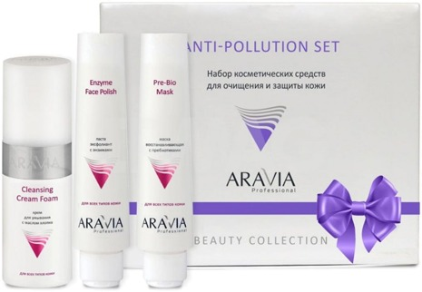Aravia Professional Antipollution Set