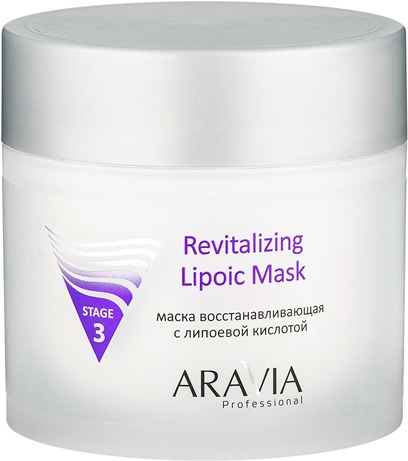 Aravia Professional Revitalizing Lipoic Mask фото
