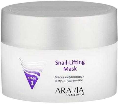 Aravia Professional Snail Lifting Mask