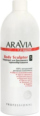 Aravia Organic Body Sculptor