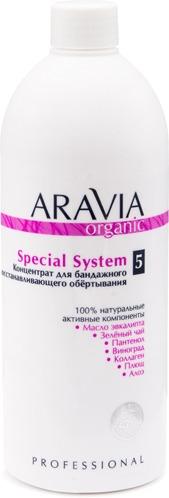 Aravia Organic Special System