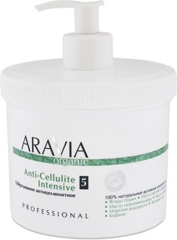 Aravia Organic AntiCellulite Intensive