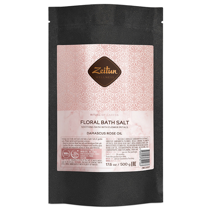 Zeitun Ritual of Caress Floral Bath Salt фото