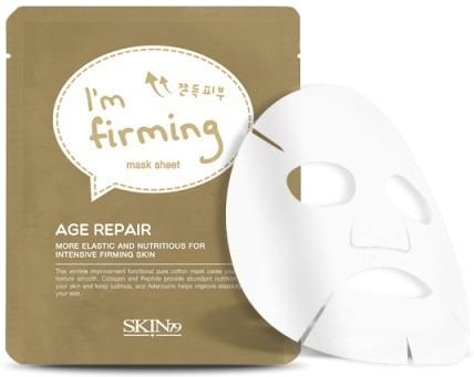 Skin Age Repair Mask Sheet.