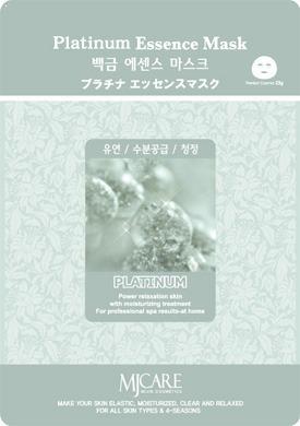 Mijin Cosmetics Platinum Essence Mask.