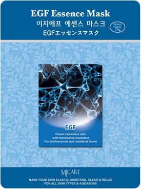 Mijin Cosmetics EGF Essence Mask.