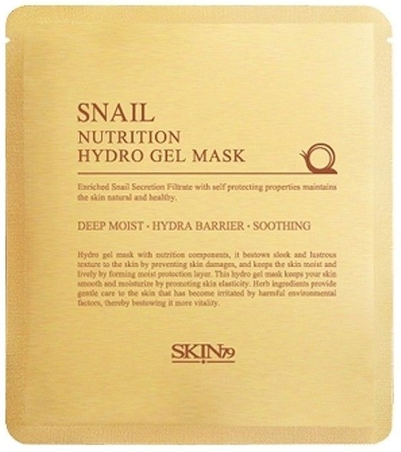 Skin Snail Nutrition Hydro Gel Mask