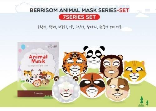 Berrisom Animal Mask Series p Set фото