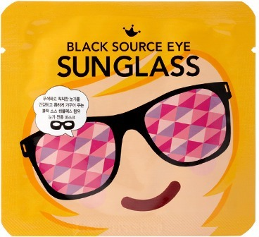 Shara Shara Black Source Eye Sunglass.