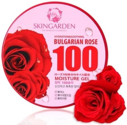 Berrisom Bulgarian Rose  Moisture Gel