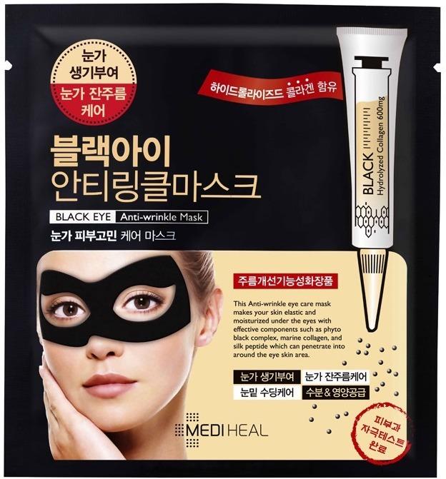 Mediheal Black Eye Anti Wrinkle Mask