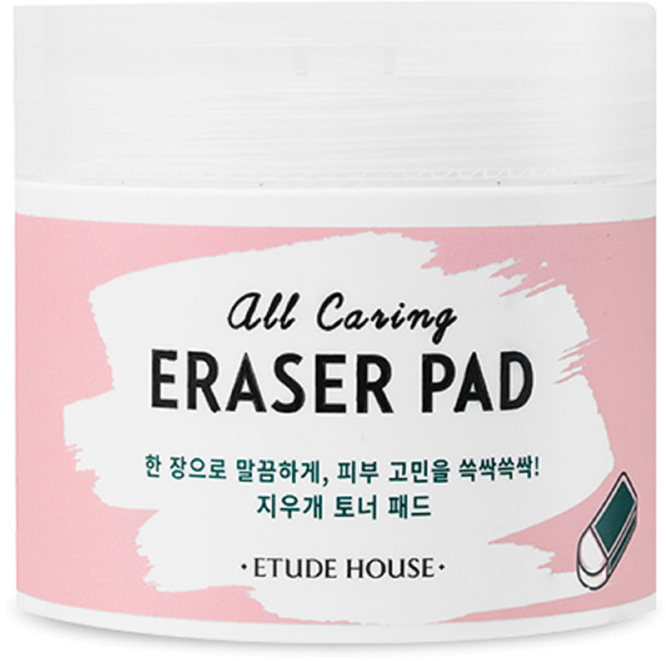 Etude House All Caring Eraser Pad фото