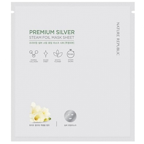 Nature Republic Premium Silver Steam Foil Mask