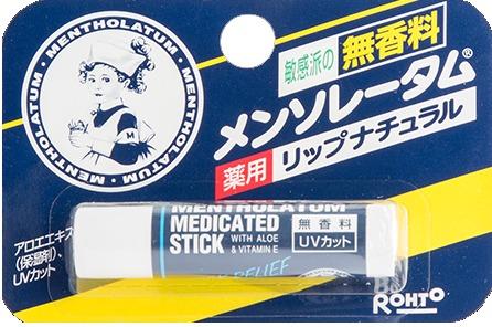 Mentholatum Medicated Lipstick Natural Unscented фото