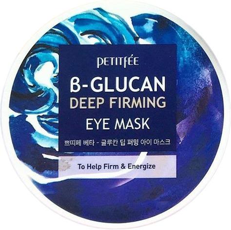 Petitfee BGlucan Deep Firming Eye Mask фото
