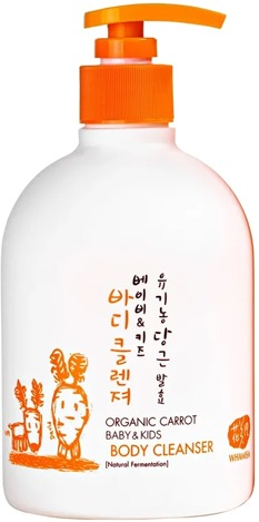 Whamisa Organic Carrot Baby and Kids Body Cleanser Natural Fermentation.