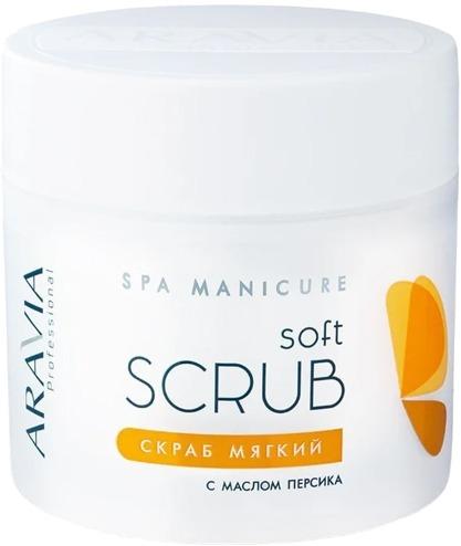 Aravia Professional Soft Scrub