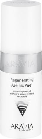 Aravia Professional Regenerating Azelaic фото