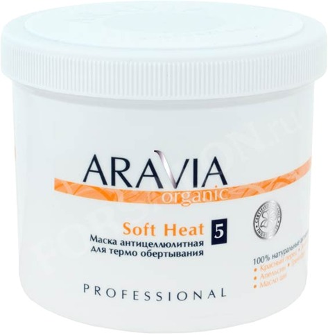 Aravia Organic Soft Heat