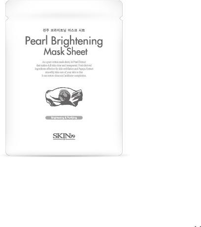 Skin Pearl Brightening Mask Sheet.