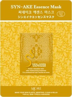 Mijin Cosmetics SynAke Essence Mask.