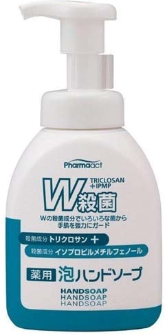 Kumano Cosmetics Pharmaact Triclosan   IPMP Hand Soap