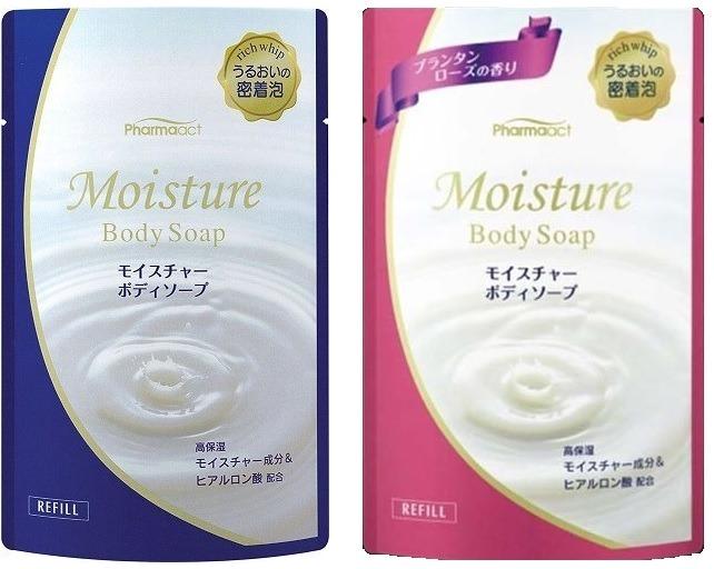 Kumano Cosmetics Pharmaact Moisture Body Soap