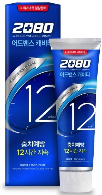 Зубная паста Защита от кариеса KeraSys Dental Clinic 2080 Advance Blue Tooth Paste