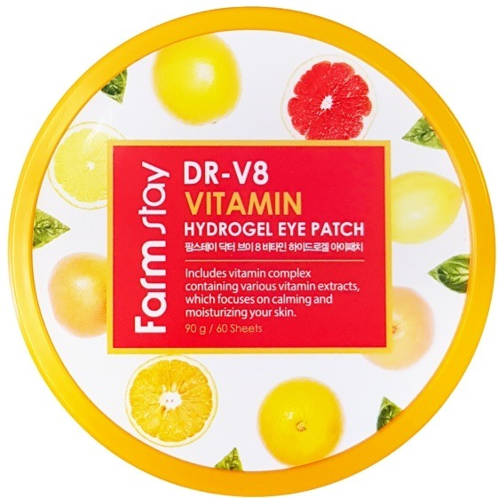 FarmStay DRV Vitamin Hydrogel Eye Patch