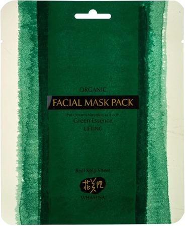 Whamisa Organic Facial Mask Pack.