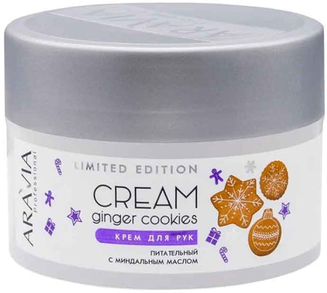 Aravia Professional Ginger Cookies Cream