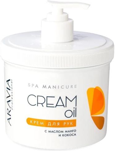 Aravia Professional Cream Oil