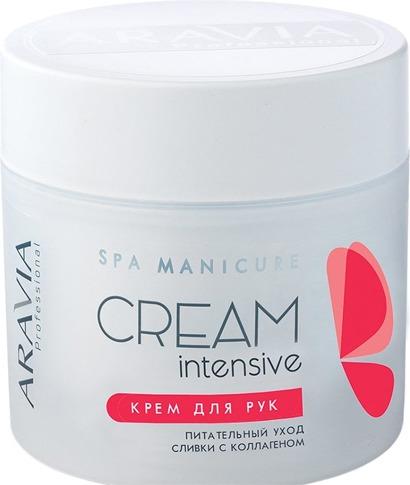 Aravia Professional Cream Intensive